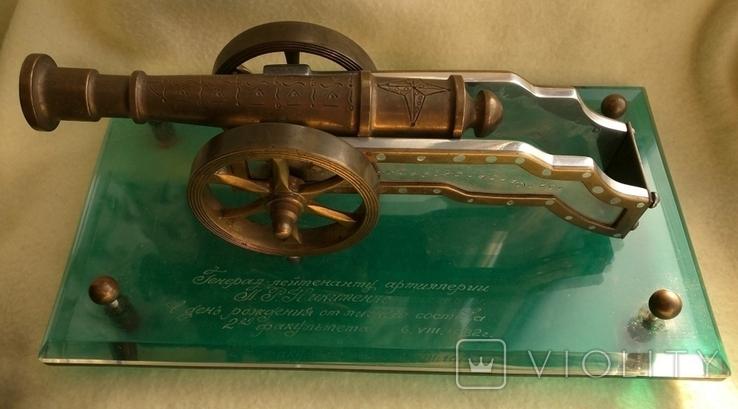Пушка подариная генерал-лейтинанту (начальнику военного училища), фото №2