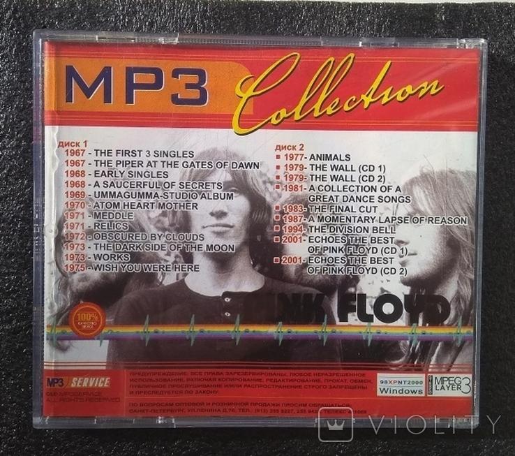 Pink Floyd / Пінк Флойд. Подвійний CD-альбом. Колекція МР3., фото №5