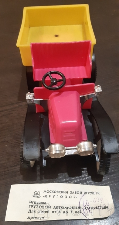 Игрушка Грузовой автомобиль 70г. 5-ь машинок одним лотом, фото №9