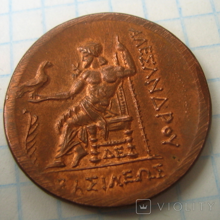 Копия.Александр Македонский, Древняя Греция., фото №9