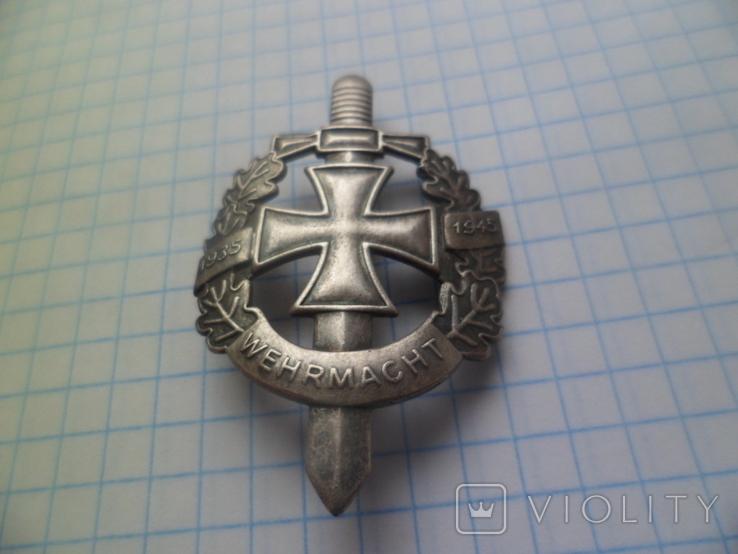 Знак рейх крест копия, фото №3