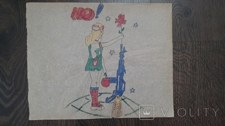 Рисунок на кальке лист дембельского альбома Девушка автомат мир