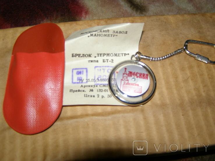 Брелок термометр из СССР., фото №3