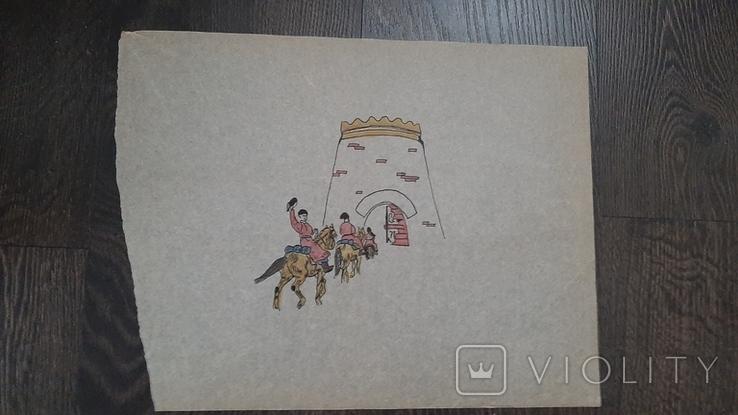 Рисунок на кальке лист дембельского альбома козак лошадь вежа на войну