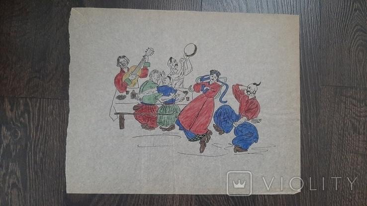Рисунок на кальке лист дембельского альбома козак танцы застолье