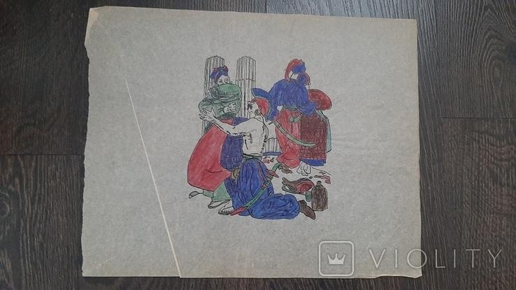 Рисунок на кальке лист дембельского альбома козак гуляние развлечение
