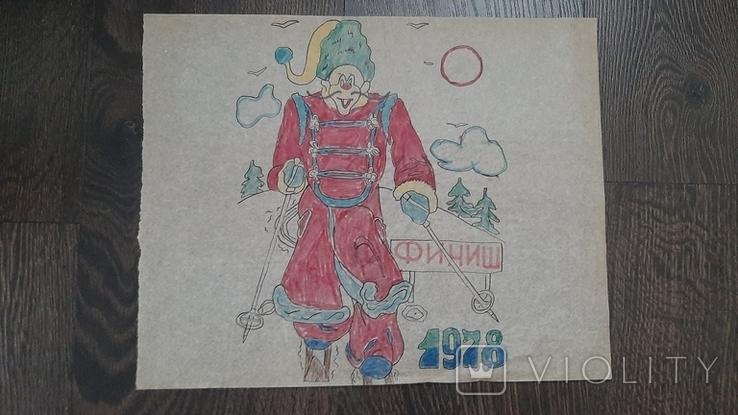 Рисунок на кальке лист дембельского альбома козак лыжник финиш 1978г