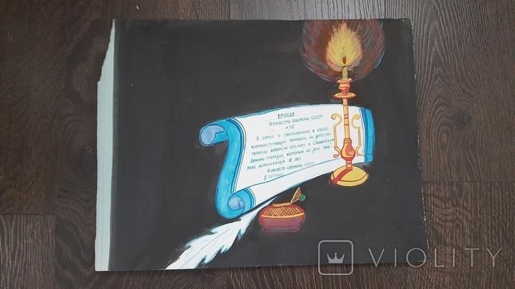 Рисунок на листе из дембельского альбома девушка вагон проводы приках №112