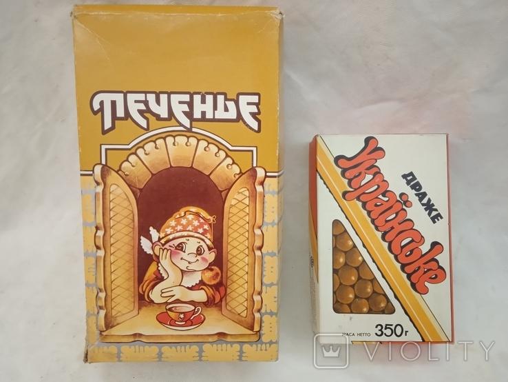 Коробка Печенье, драже Українське кінець 80-х, фото №2