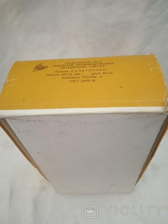 Коробка Печенье, драже Українське кінець 80-х, фото №6