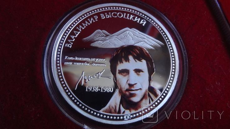 2 доллара 2010 Ниуэ Высоцкий Сертификат Коробочка серебро, фото №2