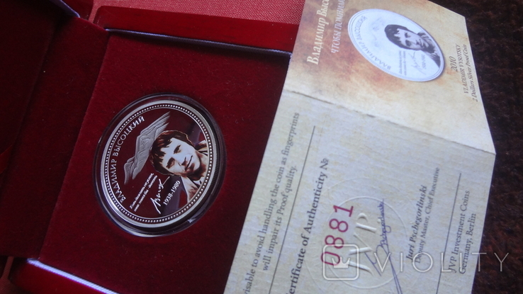2 доллара 2010 Ниуэ Высоцкий Сертификат Коробочка серебро, фото №3