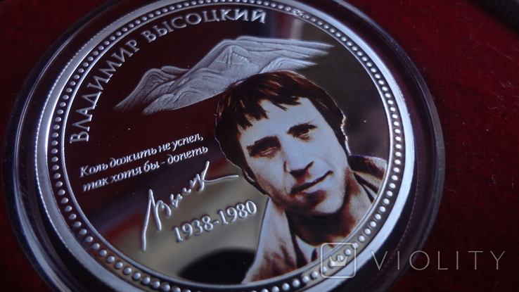 2 доллара 2010 Ниуэ Высоцкий Сертификат Коробочка серебро, фото №4
