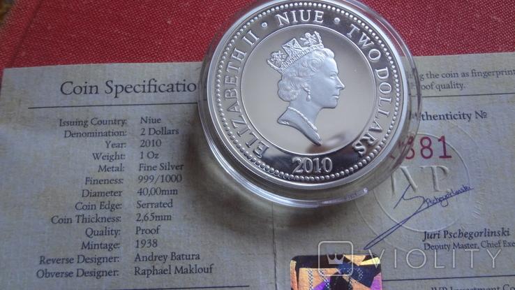 2 доллара 2010 Ниуэ Высоцкий Сертификат Коробочка серебро, фото №5