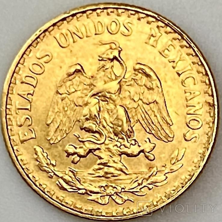 2 песо. 1945. Мексика (золото 900, вес 1,68 г), фото №3