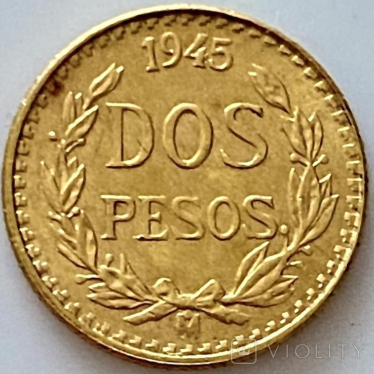 2 песо. 1945. Мексика (золото 900, вес 1,68 г), фото №6