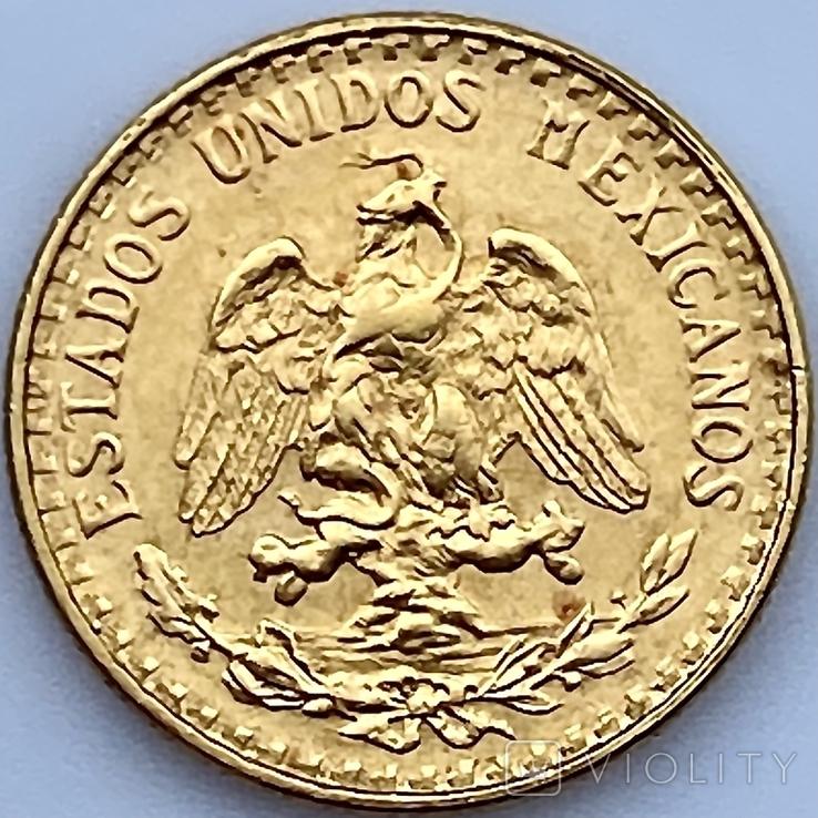 2 песо. 1945. Мексика (золото 900, вес 1,68 г), фото №7