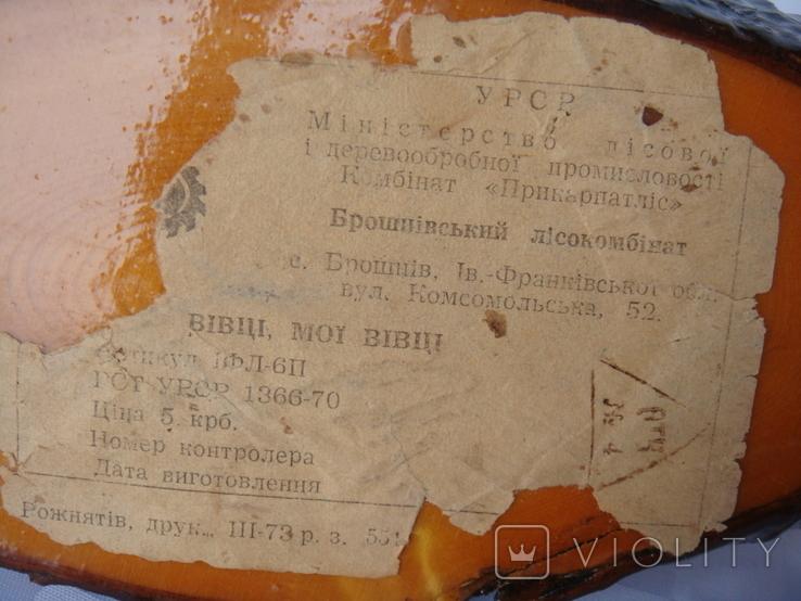 """Деревянный сувенир СССР """" Вiвцi, моi вiвцi"""", фото №9"""