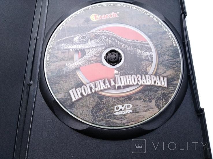 """Прогулка к динозаврам"" (1 DVD диск,2007), фото №5"