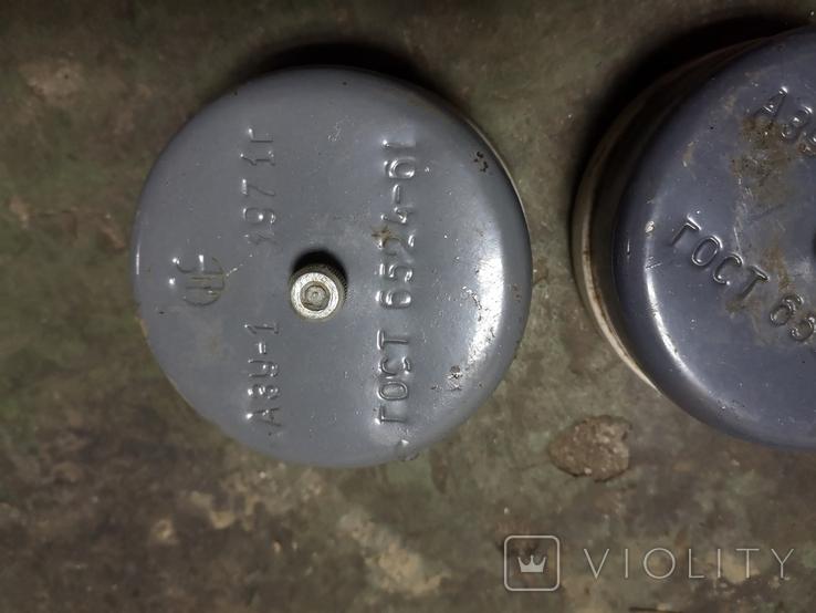 АЗУ абонентские защитные устройства 3 шт, фото №7