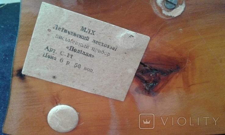Карандашница. Дерево. СССР,, фото №6