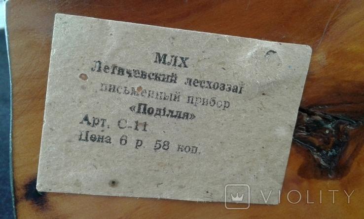 Карандашница. Дерево. СССР,, фото №13