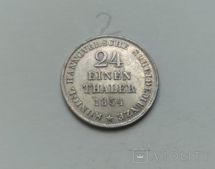 1/24 талера 1854 Ганновер, фото №3
