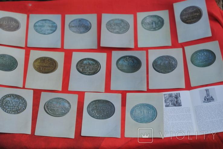 Набор открыток Города Европы на монетах 16-18 веков 16 шт 1973 г, фото №3