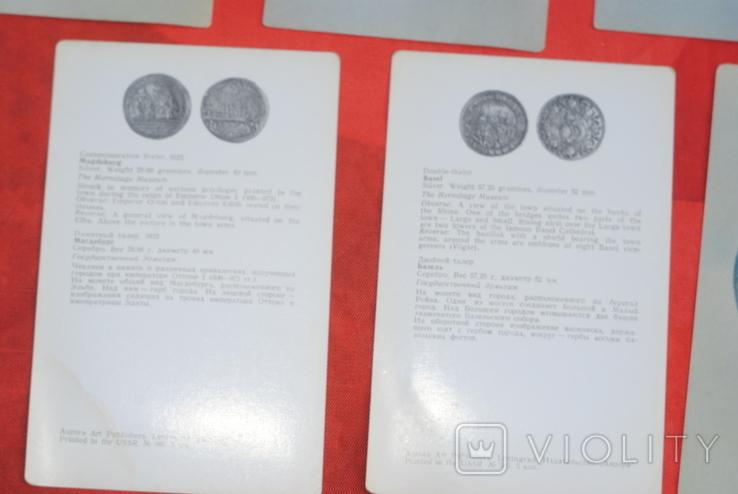 Набор открыток Города Европы на монетах 16-18 веков 16 шт 1973 г, фото №8