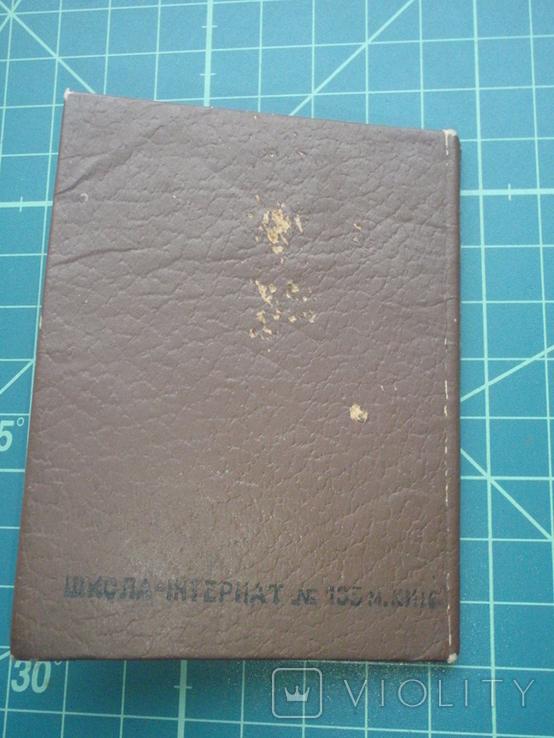 Ученический билет СССР. 1955 год. Ровно., фото №5