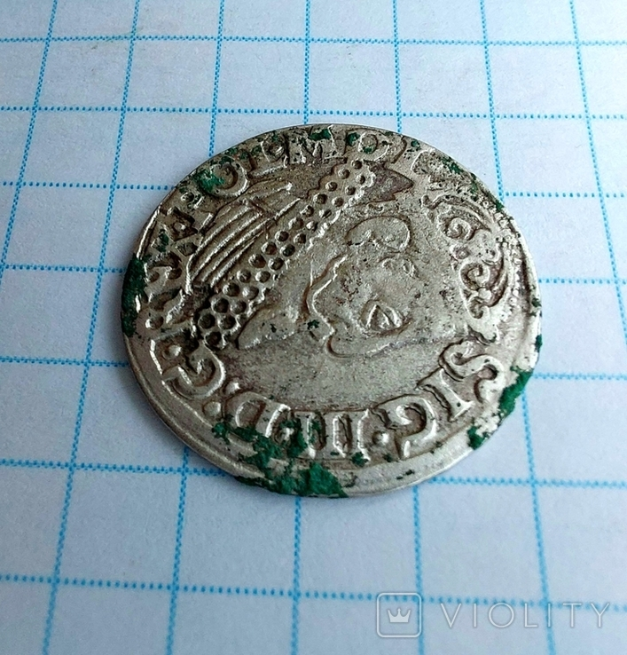 Трояк 1622 р., фото №5