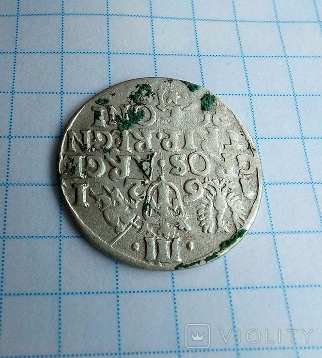 Трояк 1621 р, фото №3