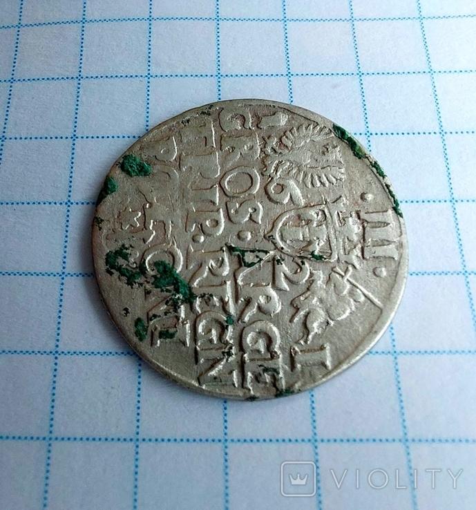 Трояк 1621 р, фото №5