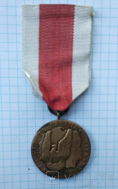 """Медаль """"За заслуги"""", фото №2"""