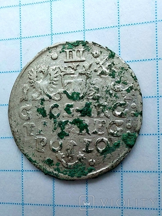 Трояк 1624 р, фото №3