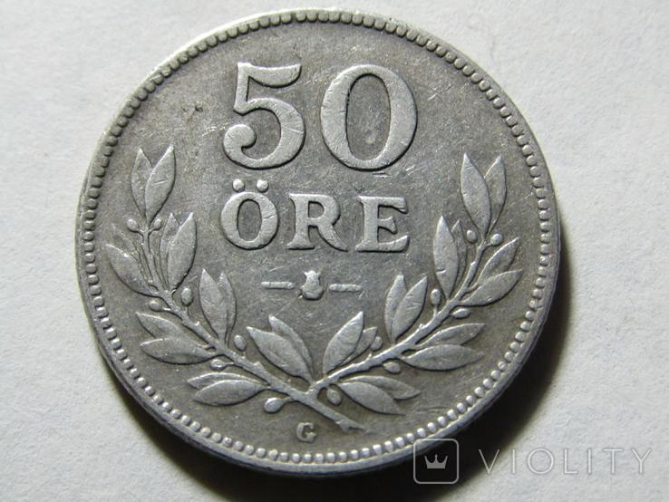 50 ере 1935 Швеция, фото №2