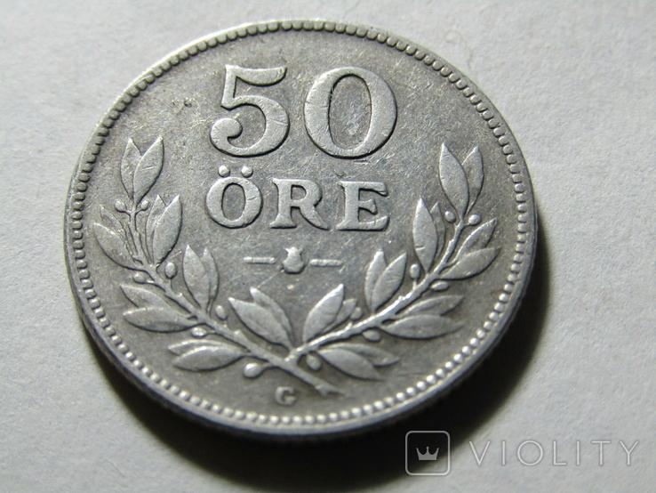 50 ере 1935 Швеция, фото №3