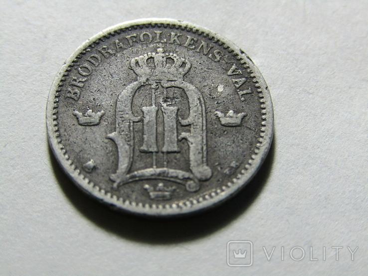 25 ере 1902 Швеция, фото №6
