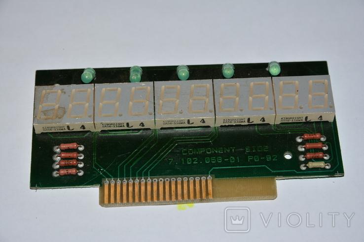 Светодиодное табло., фото №2