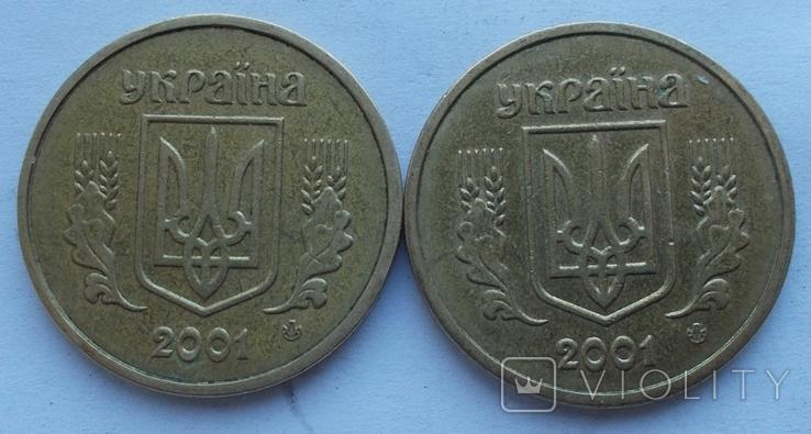 1 грн. 2001 г. 2АД2 и 2АД3, 2 шт., фото №2