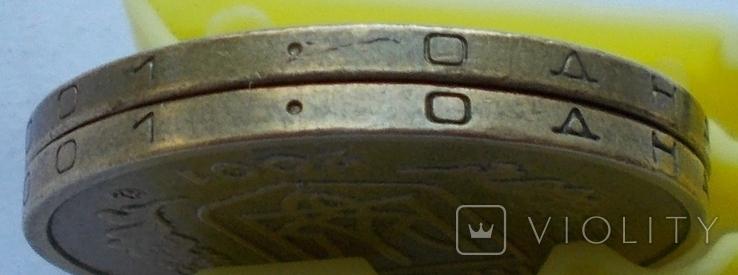 1 грн. 2001 г. 2АД2 и 2АД3, 2 шт., фото №5