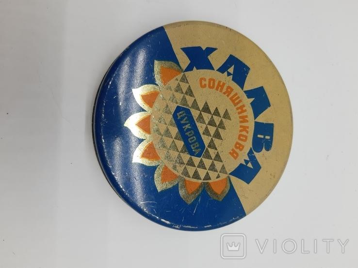 Банка Коробка с Халвы, 1960е гг Запорожье, фото №4