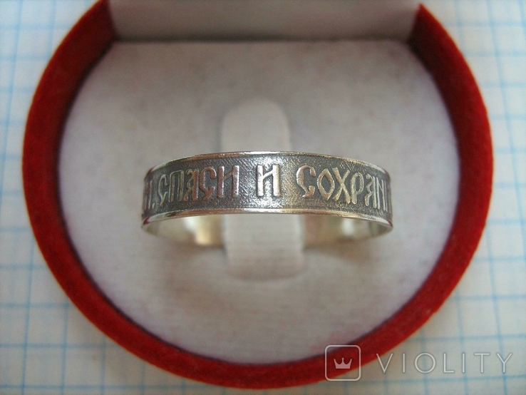 Серебряное Кольцо Размер 22.0 Молитва Спаси и сохрани 925 проба Серебро Православное 651, фото №3