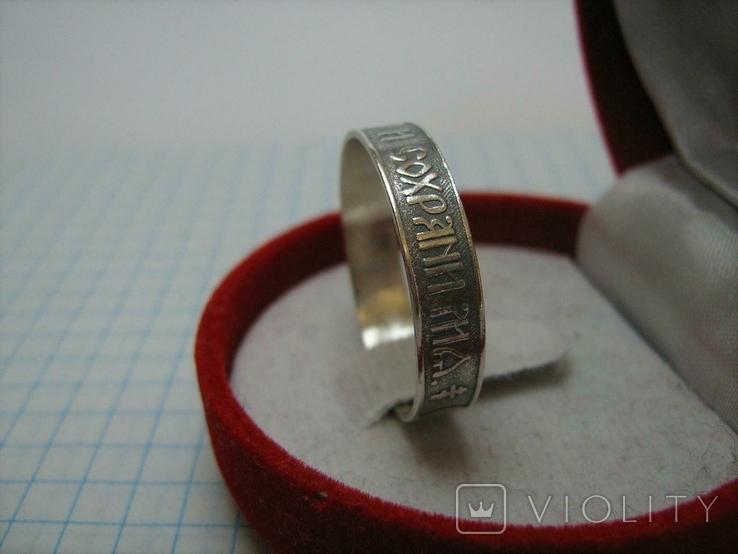 Серебряное Кольцо Размер 22.0 Молитва Спаси и сохрани 925 проба Серебро Православное 651, фото №4