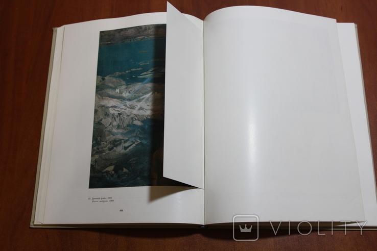Мир Искусства. Le Monde Artiste, фото №10