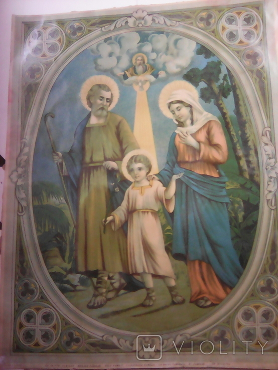 Le sainte famille, фото №2