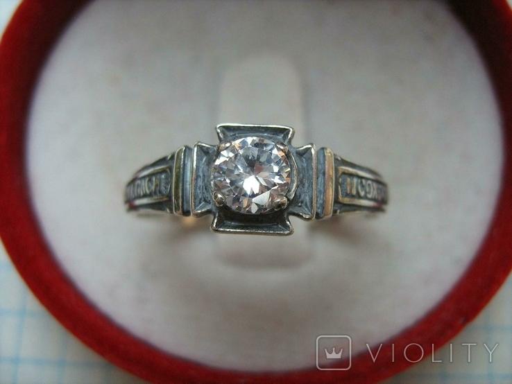 Новое Серебряное Кольцо Размер 18.25 Молитва Камень 925 проба Серебро Православное 587, фото №3