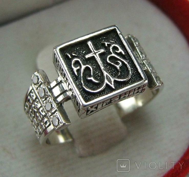 Серебряное Кольцо Перстень Размер 18.0 Проросший Крест Молитва Камни 925 проба Серебро 961, фото №2