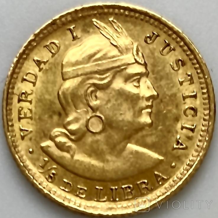 1/5 либры. 1906. Перу (золото 917, вес 1,61 г), фото №5