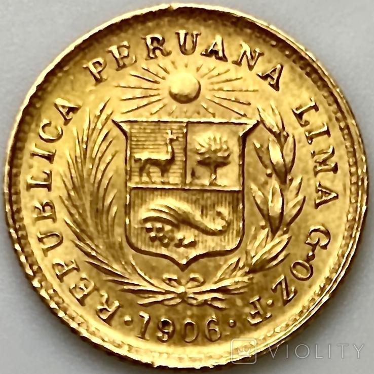 1/5 либры. 1906. Перу (золото 917, вес 1,61 г), фото №6